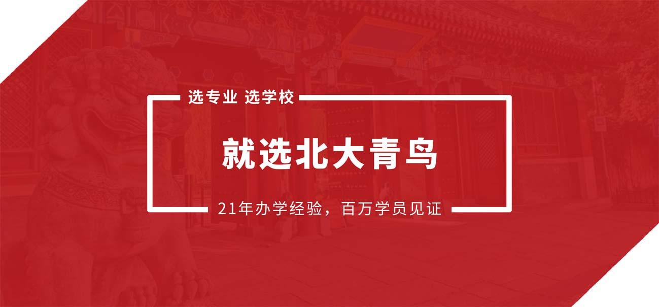 惠州哪里有学电脑的.jpg